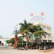 Kaiping City Sihai Hardware Co., Ltd.