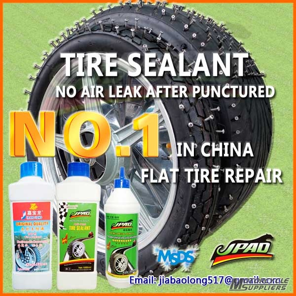 Auto_Truck_Car_Motorcycle_Electric_Bicycle_Tyre_Puncture_Repair_&_Tyre_Sealant.jpg_600600