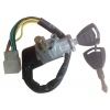 RJ-040, DY-100 ( 7-Wire ) motorcycle ignition switch