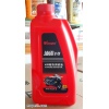 ( 48 ) Motorcycle Oil, Four Stroke Motorcycle Engine Oil