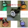 NK-045 Motorcycle button switch