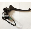 NK-061 Motorcycle handle level mirror bracket