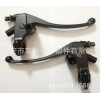 NK-062 Motorcycle handle level mirror bracket