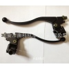 NK-069 Motorcycle handle level mirror bracket