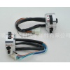NK-081 Motorcycle handle switch assy