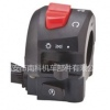 NK-087 Motorcycle handle switch assy