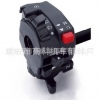 NK-094 Motorcycle handle switch assy