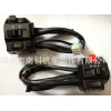 NK-101 Motorcycle handle switch assy