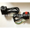 NK-103 Motorcycle handle switch assy