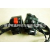 NK-109 Motorcycle handle switch assy