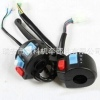 NK-113 Motorcycle handle switch assy