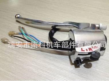 motorcycle handle switch