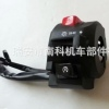 NK-126 Motorcycle handle switch assy