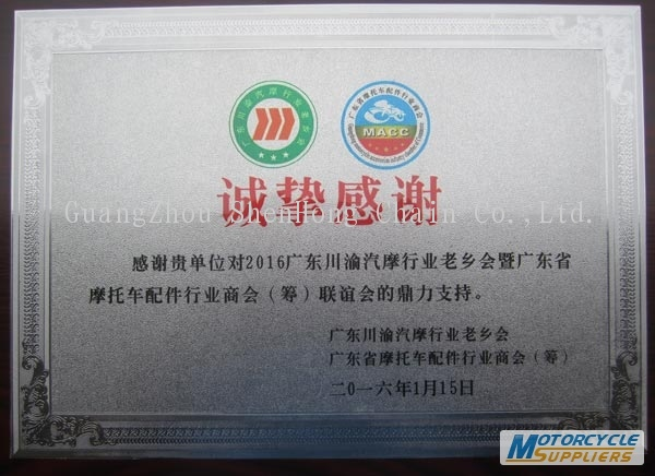 Guangdong, Sichuan, Chongqing Auto villagers willChongqing motorcycle accessories fellow will